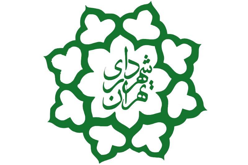 باشگاه خبرنگاران -ابتکار شهرداری تهران برای حمایت از حیوانات شهری/ یک وعده غذا در ازای تحویل هر بطری دور ریختنی