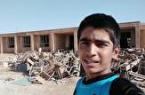 باشگاه خبرنگاران -درخواست دانشآموزان روستای سیل زده از رئیس جمهور در آستانه بازگشایی مدارس + فیلم