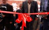باشگاه خبرنگاران -مجتمع پلیسهای تخصصی در شهرستان باوی افتتاح شد