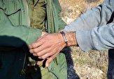 باشگاه خبرنگاران -یک متخلف زیست محیطی در لرستان دستگیر شد