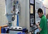 باشگاه خبرنگاران -۲۴ واحد صنعتی در لرستان بهره برداری شد