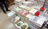باشگاه خبرنگاران -روند توزیع کتابهای درسی بین مدارس اهواز ادامه دارد