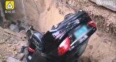 باشگاه خبرنگاران -ناپدید شدن ناگهانی خودروها در خیابان! + فیلم