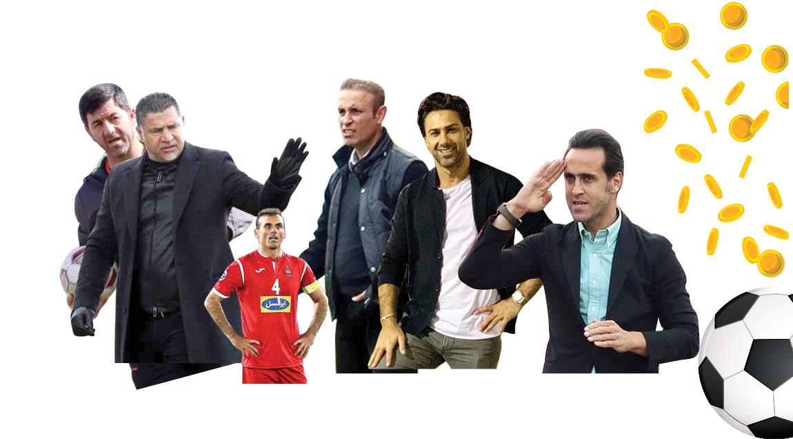فوتبالیستهای کاسب