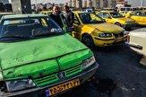 باشگاه خبرنگاران -خبر خوش برای تاکسیرانها/ وام ۴۰ میلیون تومانی برای اسقاط تاکسیهای فرسوده
