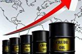 باشگاه خبرنگاران -افزایش ۱۹ درصدی نفت خام برنت در پی حمله به تاسیسات نفتی عربستان