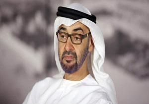 اعلام حمایت ولیعهد ابوظبی از عربستان در قضیه حمله به آرامکو