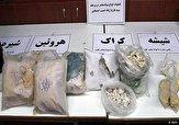 باشگاه خبرنگاران -کشف ۱۰ کیلوگرم موادمخدر در ملایر