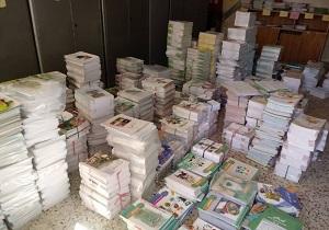 توزیع کتب مدارس استثنایی در چهارمحال و بختیاری