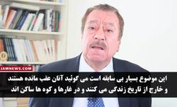 چرا پاتریوتهای آمریکا به داد سعودیها نرسیدند؟ + فیلم