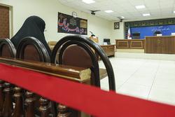 دادگاه رسیدگی به اتهامات شبنم نعمتزاده