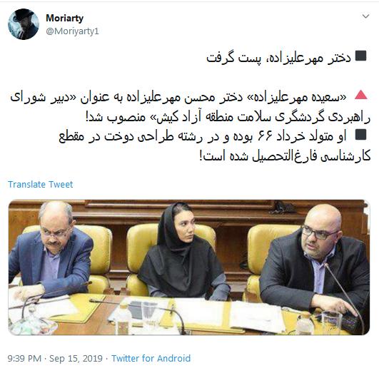 #مهرعلیزاده/ ژنِ خوب که باشی خود به خود شایستگیهای زیادی پیدا میکنی