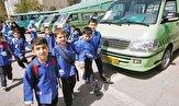 باشگاه خبرنگاران -توزیع برچسبهای سرویس مدارس در دفاتر شهر تهران از امروز