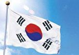 باشگاه خبرنگاران -احتمال آزادسازی ذخایر راهبردی نفت کره جنوبی