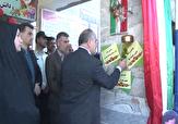 باشگاه خبرنگاران -نواختن زنگ جوانهها در محمدیه