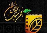 باشگاه خبرنگاران -آغاز نام نویسی دوره آموزشی فیلمسازی در همدان