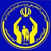باشگاه خبرنگاران -کرمانی ها، پیشتاز در دستگیری از نیازمندان