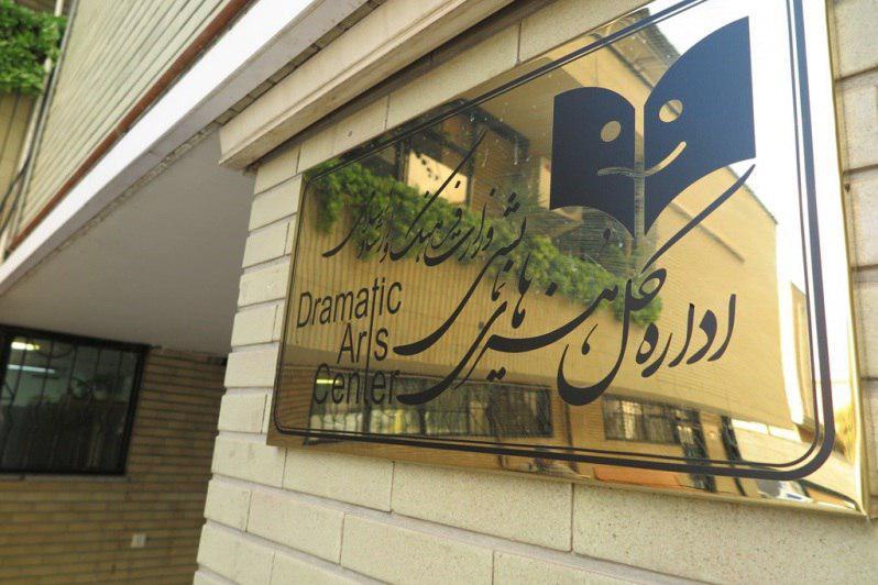 باشگاه خبرنگاران -انتشار دوباره آمار فروش تماشاخانههای دولتی و خصوصی/ درخواستی که پس از سه ماه اجابت شد