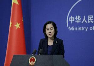 واکنش چین به اتهام زنی امریکا به ایران در قضیه حمله به آرامکو