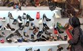 باشگاه خبرنگاران -افزایش قیمت کیف و کفش از رونق بازار کاسته است