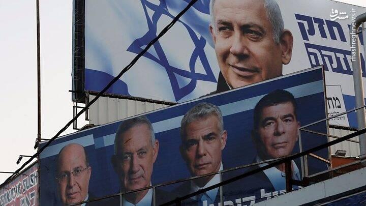 انتخاباتی با رنگ و بوی «جنگ» / آیا نتانیاهو از کابینه به زندان منتقل میشود؟