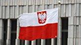 باشگاه خبرنگاران -روسیه یک شهروند لهستانی را به ۱۴ سال زندان محکوم کرد