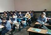 باشگاه خبرنگاران -سال تحصیلی جدید تجهیزات مدارس استاندارد سازی خواهند شد