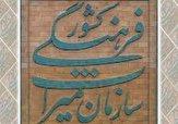 باشگاه خبرنگاران -کشفیات باستانی مهمی در کرمانشاه وجود دارد