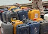 باشگاه خبرنگاران -کشف ۸ هزار لیتر سوخت قاچاق در گلوگاه
