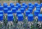 باشگاه خبرنگاران -کشف بیش از ۱۰ هزار آب معدنی تاریخ گذشته