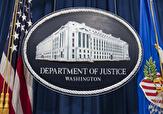 باشگاه خبرنگاران -ترامپ: بهتر است وزارت دادگستری آمریکا درباره توافقهای باراک اوباما تحقیقات انجام دهد