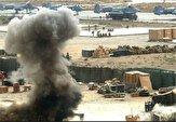 باشگاه خبرنگاران -حمله راکتی طالبان به پایگاه نظامیان آمریکایی در بگرام