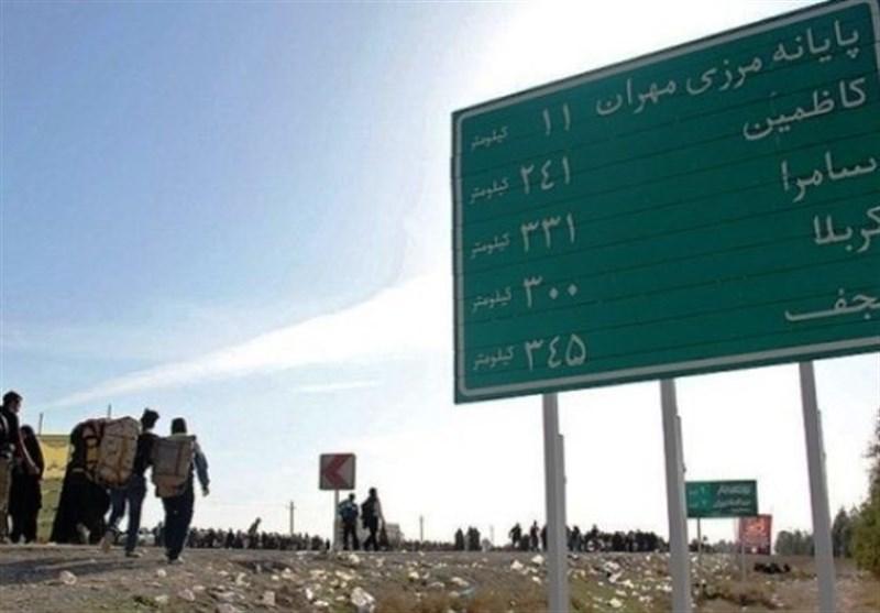 مرز مهران چه شرایط جدیدی برای جابجایی زائران دارد؟/ اندیمشک، همدان و کرمانشاه آماده بازگشت زائران باشند