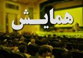 باشگاه خبرنگاران -عنبرآباد، میزبان سران طوایف جنوب و شرق کرمان