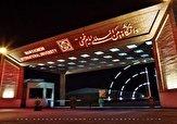 باشگاه خبرنگاران -درخشش دانشگاه بین المللی قزوین در رتبهبندی جهانی تایمز