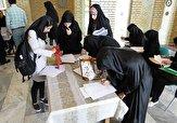 باشگاه خبرنگاران -کلاسهای دانشکده علوم پزشکی شوشتر دایر میشود
