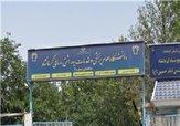 باشگاه خبرنگاران -برگزاری نشست کاری اقدامات دانشگاه علومپزشکی کرمانشاه در میزبانی اربعین