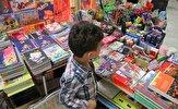 باشگاه خبرنگاران -گشایش نمایشگاه ویژه بازگشایی مدارس در اهواز