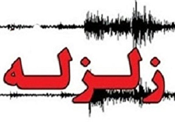 باشگاه خبرنگاران -زلزله ۴.۷ ریشتری جیرنده را لرزاند/ حادثه خسارتی نداشته است + عکس
