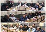 باشگاه خبرنگاران -برگزاری نشست بررسی تامین داروی ایثارگران