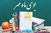 باشگاه خبرنگاران -اصول فرهنگی و اجتماعی برای خرید نوشتافزار + عکسنوشته