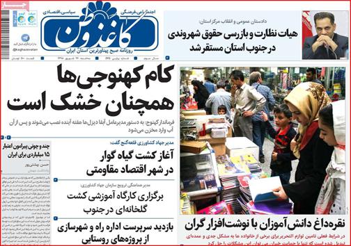 قربانیان ازدحام در مدارس/باندهای مافیایی پشت جریان متکدیان کرمانی هستند