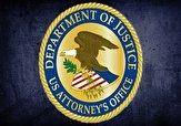 باشگاه خبرنگاران -دادستانهای نیویورک هم خواهان انتشار اظهارنامه مالیاتی ترامپ شدند