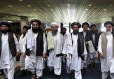 باشگاه خبرنگاران -سفر هیات سیاسی طالبان به تهران