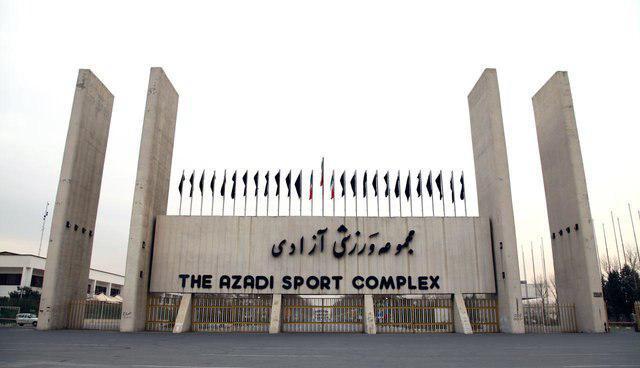 بازداشت یکی از پیمانکاران ورزشگاه آزادی/ احتمال بازداشت مقامات فدراسیون فوتبال