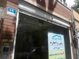 باشگاه خبرنگاران -بهای اجاره مغازه در نقاط مختلف تهران چقدر است؟ + جدول