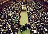 باشگاه خبرنگاران -بررسی تصمیم جنجالی تعلیق پارلمان انگلیس در دیوان عالی