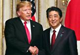 باشگاه خبرنگاران -ترامپ: آمریکا و ژاپن به توافق تجاری اولیه دست یافتهاند