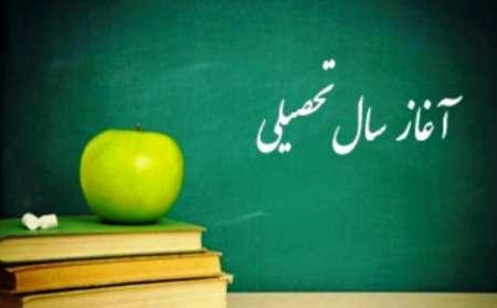 ورود نه هزار دانشآموز ایوانی به مدارس