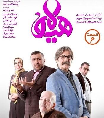 ماجرای نقش عجیب آقای بازیگر در پروژه «مدیری» که صدای همسرش را درآورد!